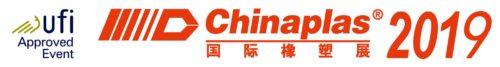 Logo Salon Chinaplas