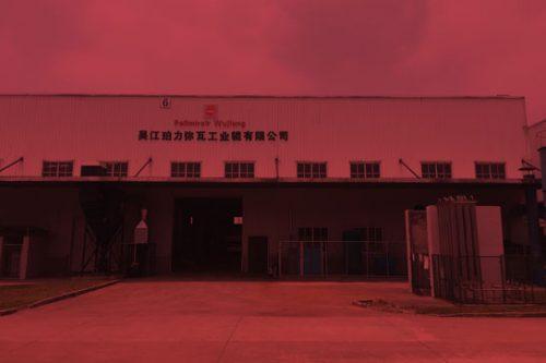 fond-polimiroir-wujiang